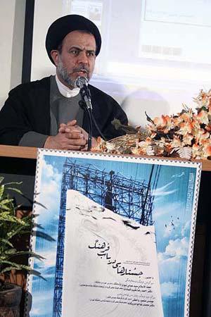 دکتر سید عباس نبوی