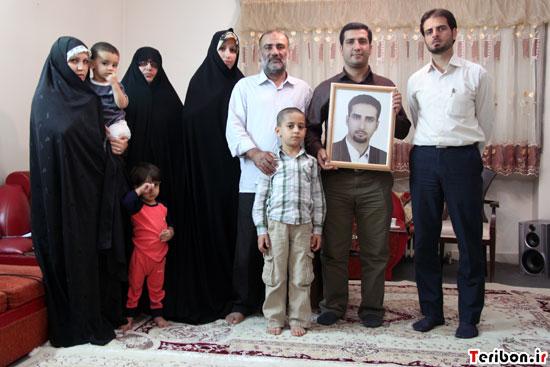 خانواده شهید محمدحسین فیض