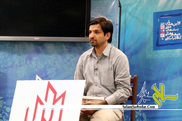 محمدحسین بدری