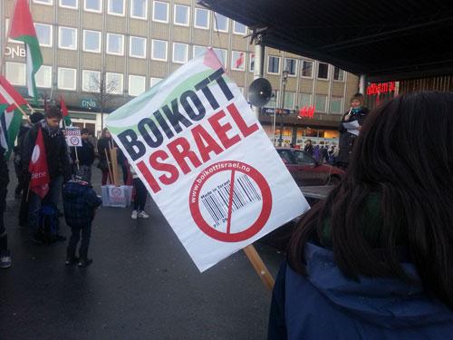 بایکوت کالاهای صهیونیستی در نروژ