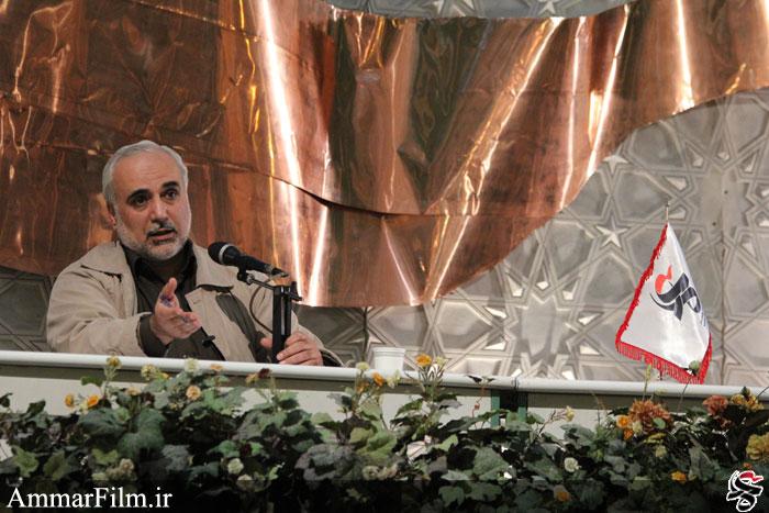 سخنرانی دکتر مجید شاه حسینی در سومین جشنواره مردمی فیلم عمار