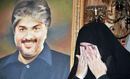 مرد محجوب بحرینی