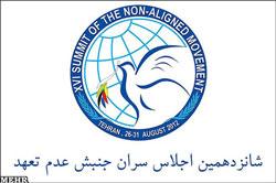 سینمای غیر متعهد ها در جشنواره فجر