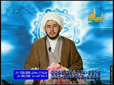 اللهیاری شبکه اهل بیت