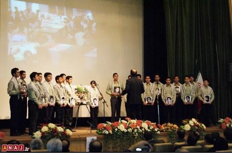 مراسم بزرگداشت مربیان پرورشی دهه ی شصت