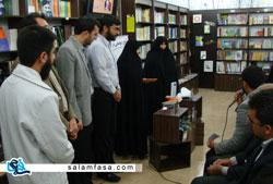 """کتاب """"احمد"""" در فروشگاه جبهه کتاب رونمایی شد"""