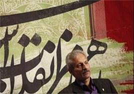 میرمحمد میرزمانی، رئیس پیشین مرکز موسیقی وزارت ارشاد،