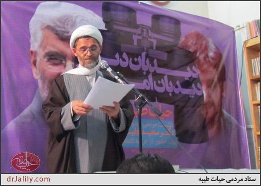 mashhad-2
