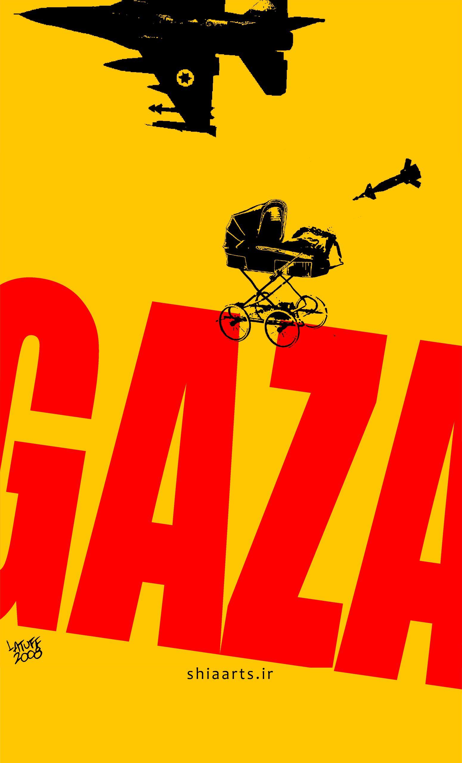 پوستر فلسطین روز قدس